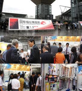 国際福祉機器展2011